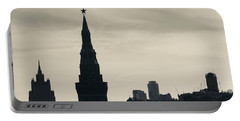 Silhouette Of Kremlin Towers, Moscow Portable Battery Charger by Panoramic Images