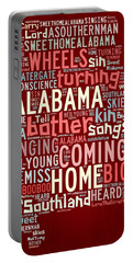 Sweet Home Alabama 4 Portable Battery Charger by Paulette B Wright