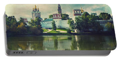Novodevichy Convent. Moscow Russia Portable Battery Charger by Juli Scalzi
