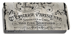 Paris Bistro  Portable Battery Charger by Mindy Sommers
