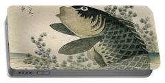 Carp Among Pond Plants Portable Battery Charger by Ryuryukyo Shinsai