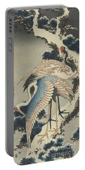 Cranes On Pine Portable Battery Charger by Hokusai