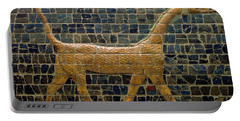 Dragon Of Marduk - On The Ishtar Gate Portable Battery Charger by Anonymous