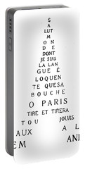 Eiffel Tower Portable Battery Charger by Guillaume Apollinaire
