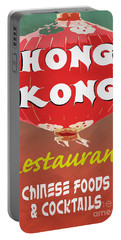 Hong Kong Vintage Chinese Food Sign Portable Battery Charger by Edward Fielding