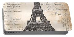 La Tour Eiffel Portable Battery Charger by Debbie DeWitt