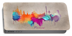 Moscow Russia Skyline City Art Portable Battery Charger by Justyna JBJart