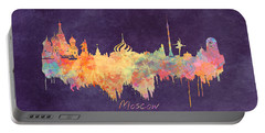 Moscow Russia Skyline City Portable Battery Charger by Justyna JBJart