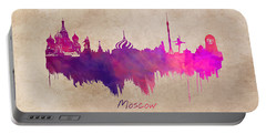 Moscow Russia Skyline Purple Portable Battery Charger by Justyna JBJart