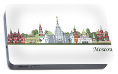 Moscow Skyline Colored Portable Battery Charger by Pablo Romero