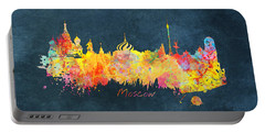 Moscow Skyline  Portable Battery Charger by Justyna JBJart