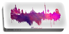 Moscow Skyline Purple Portable Battery Charger by Justyna JBJart