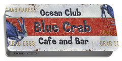 Ocean Club Cafe Portable Battery Charger by Debbie DeWitt