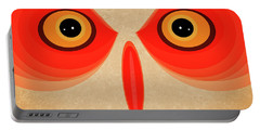 Owl Portable Battery Charger by Johan Lilja