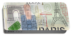 Paris Cityscape- Art By Linda Woods Portable Battery Charger by Linda Woods