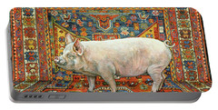 Singleton Carpet Pig Portable Battery Charger by Ditz