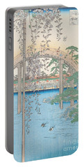The Bridge With Wisteria Portable Battery Charger by Hiroshige