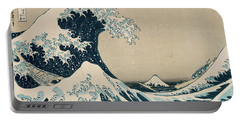 The Great Wave Of Kanagawa Portable Battery Charger by Hokusai
