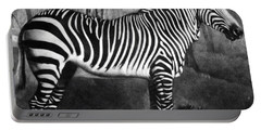 The Zebra Portable Battery Charger by George Stubbs