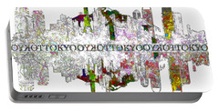Tokyo Skyline On White Portable Battery Charger by John Groves