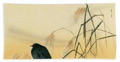Blackbird Beach Towel by Japanese School