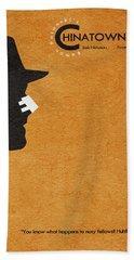 Chinatown Beach Towel by Ayse Deniz