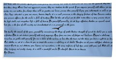 Desiderata Beach Sheet by Bill Cannon