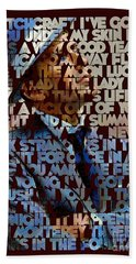 Frank Sinatra - The Songs Beach Towel by Spencer McKain