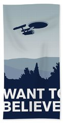 My I Want To Believe Minimal Poster-enterprice Beach Towel by Chungkong Art