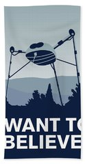 My I Want To Believe Minimal Poster-war-of-the-worlds Beach Towel by Chungkong Art