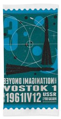 Starschips 03-poststamp - Vostok Beach Towel by Chungkong Art