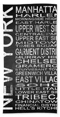Subway New York 2 Beach Sheet by Melissa Smith