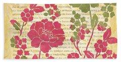 Raspberry Sorbet Floral 2 Beach Sheet by Debbie DeWitt