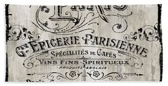 Paris Bistro  Beach Sheet by Mindy Sommers