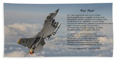 F16 - High Flight Beach Towel by Pat Speirs