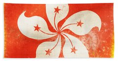 Hong Kong China Flag Beach Towel by Setsiri Silapasuwanchai