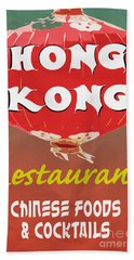 Hong Kong Vintage Chinese Food Sign Beach Towel by Edward Fielding