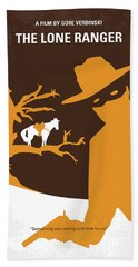 No202 My The Lone Ranger Minimal Movie Poster Beach Towel by Chungkong Art