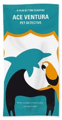 No558 My Ace Ventura Minimal Movie Poster Beach Towel by Chungkong Art
