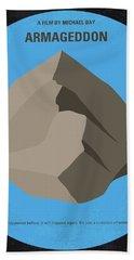 No695 My Armageddon Minimal Movie Poster Beach Towel by Chungkong Art