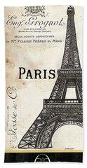 Paris, Ooh La La 1 Beach Towel by Debbie DeWitt