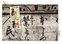 Three Bird Night Collage Carry-all Pouch by Carol Leigh