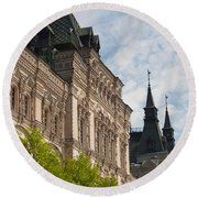Gum Shopping Mall, Red Square, Moscow Round Beach Towel by Panoramic Images