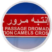 Low Angle View Of A Camel Crossing Round Beach Towel by Panoramic Images