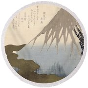 Mount Fuji Under The Snow Round Beach Towel by Toyota Hokkei