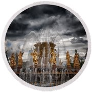 The Friendship Fountain Moscow Round Beach Towel by Stelios Kleanthous