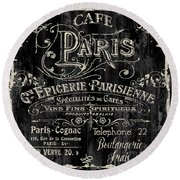 Paris Bistro Round Beach Towel by Mindy Sommers