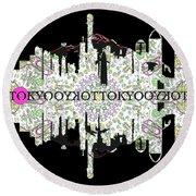Tokyo Skyline Round Beach Towel by John Groves