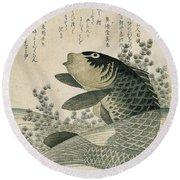 Carp Among Pond Plants Round Beach Towel by Ryuryukyo Shinsai