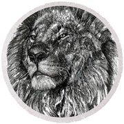 Cecil The Lion Round Beach Towel by Michael  Volpicelli